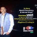 romil and nirmal singh bigg boss 12 voting