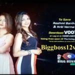 roshmi and kriti bigg boss 12 voting