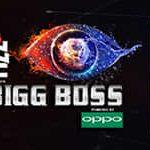 bigg boss 12 11th week voting live