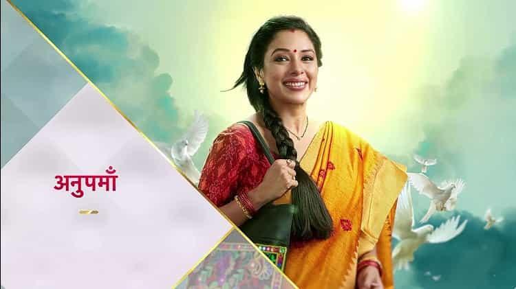 Anupama Star Plus Serial, Cast, Real Names, Repeat Telecast Timings