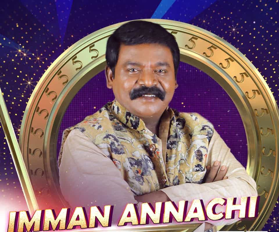 Imman Annachi