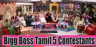 bigg boss tamil 5 contestants